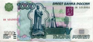 1000rubles