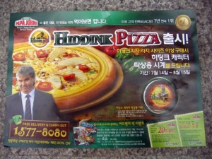 hiddink-pizza