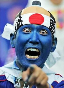 Japanese Soccer Fan