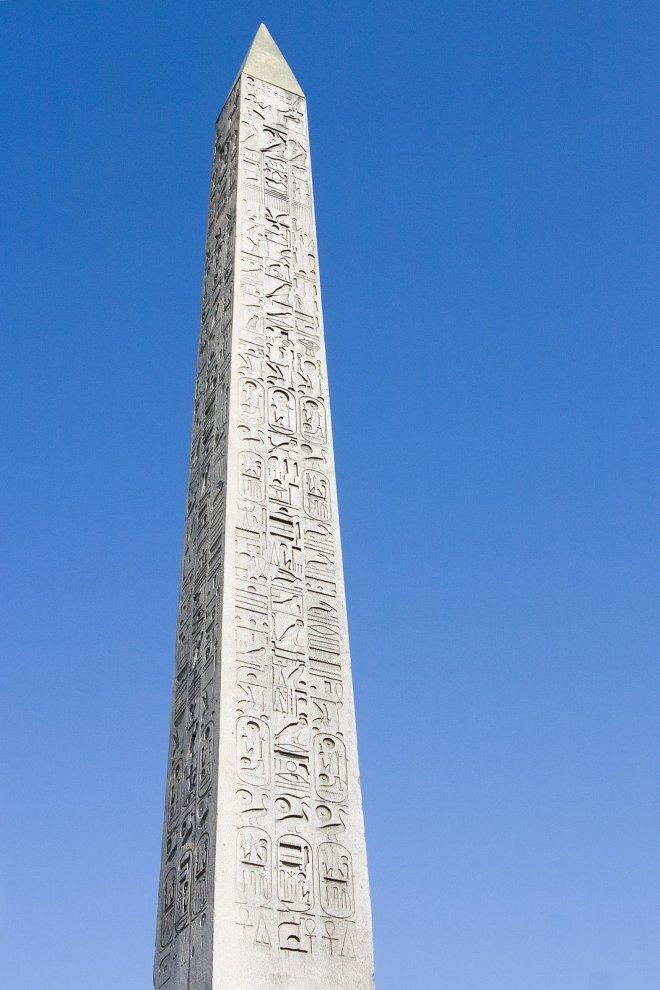 Egyptian Obelisque